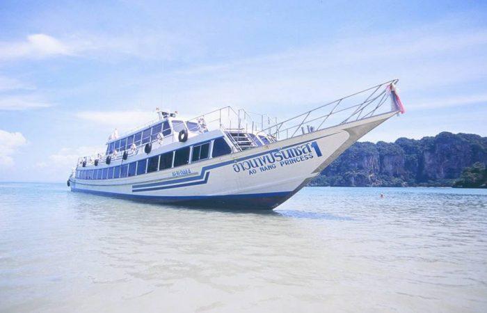 เรือโดยสารปรับอากาศ